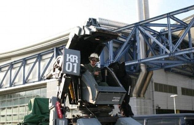 battaglia-robot-giganti-megabot-kurtas