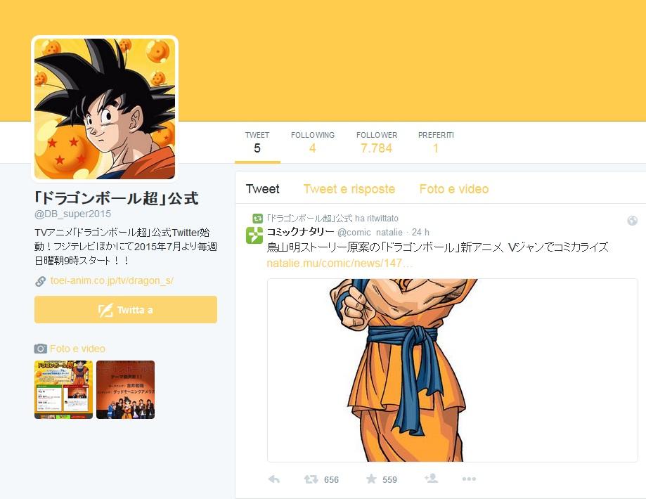 dragon-ball-super-twitter