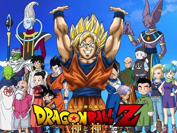 dragon ball z la battaglia degli dei cinema