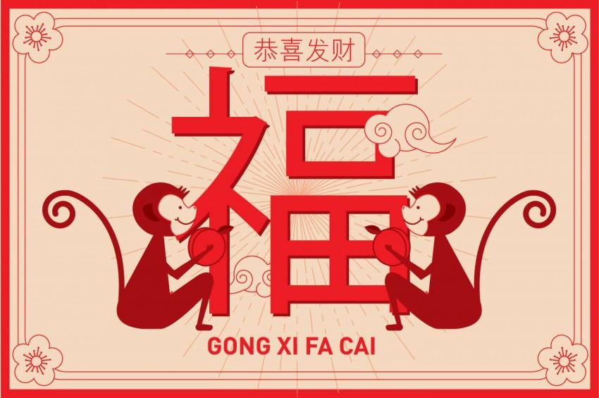 Anno Calendario Cinese.Benvenuto Anno Della Scimmia Di Fuoco Ecco Cos E Il