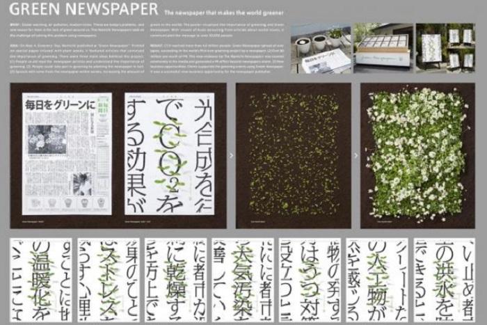 the mainichi newspapers