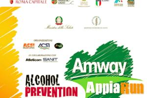 Alchol Prevention Race