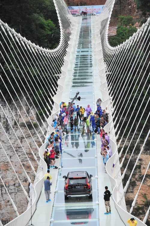 ponte di vetro cina (1)