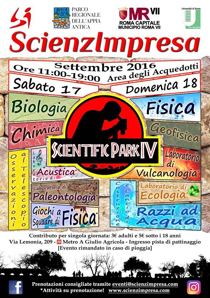 Scientific_Park_IV (3)