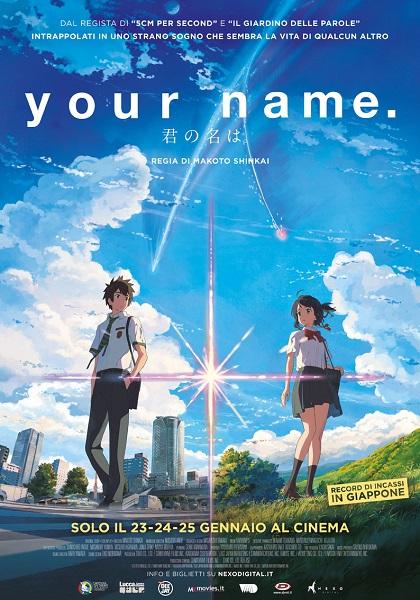 Your Name. anime