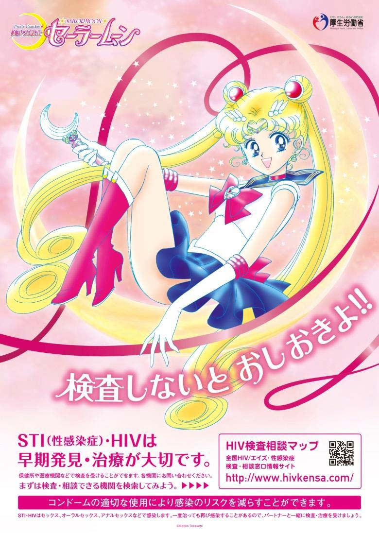 sailor moon sifilide