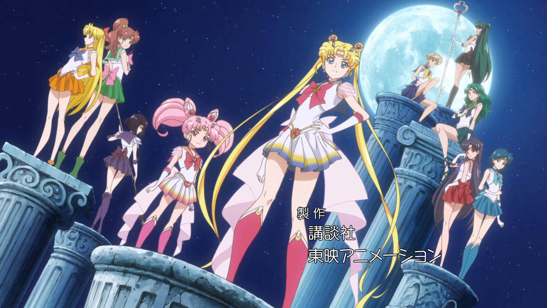 sailor moon crystal 4