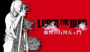 Lupin III il film pulp che ricorda Quentin Tarantino. Trailer