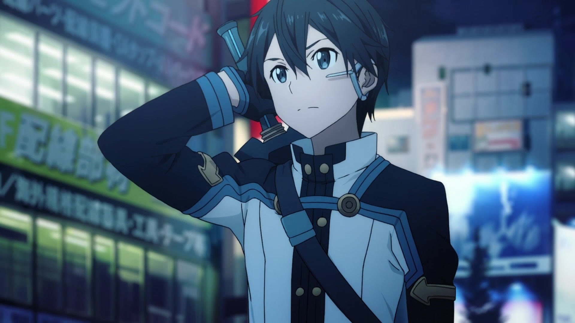 Sword Art Online. The Movie. Ordinal Scale (1)