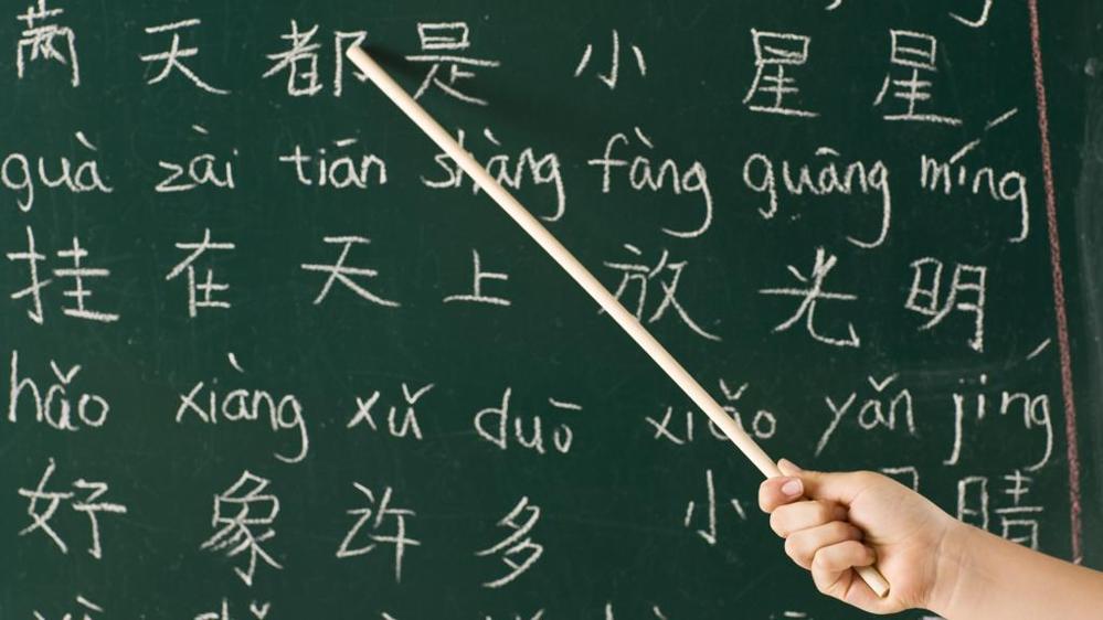 Risultati immagini per cinese a scuola
