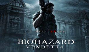 Resident Evil Vendetta, trailer del nuovo film di animazione