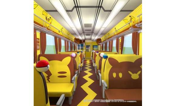 treno di pikachu (3)