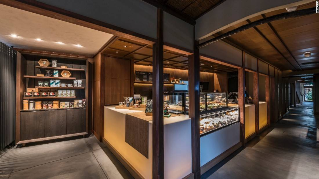 Starbucks Kyoto (4)