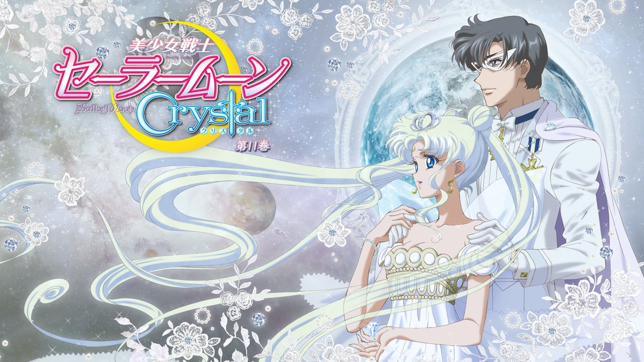 sailor moon crystal (3)
