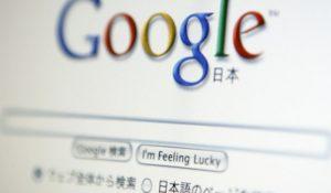 Un errore di Google manda il tilt il Giappone
