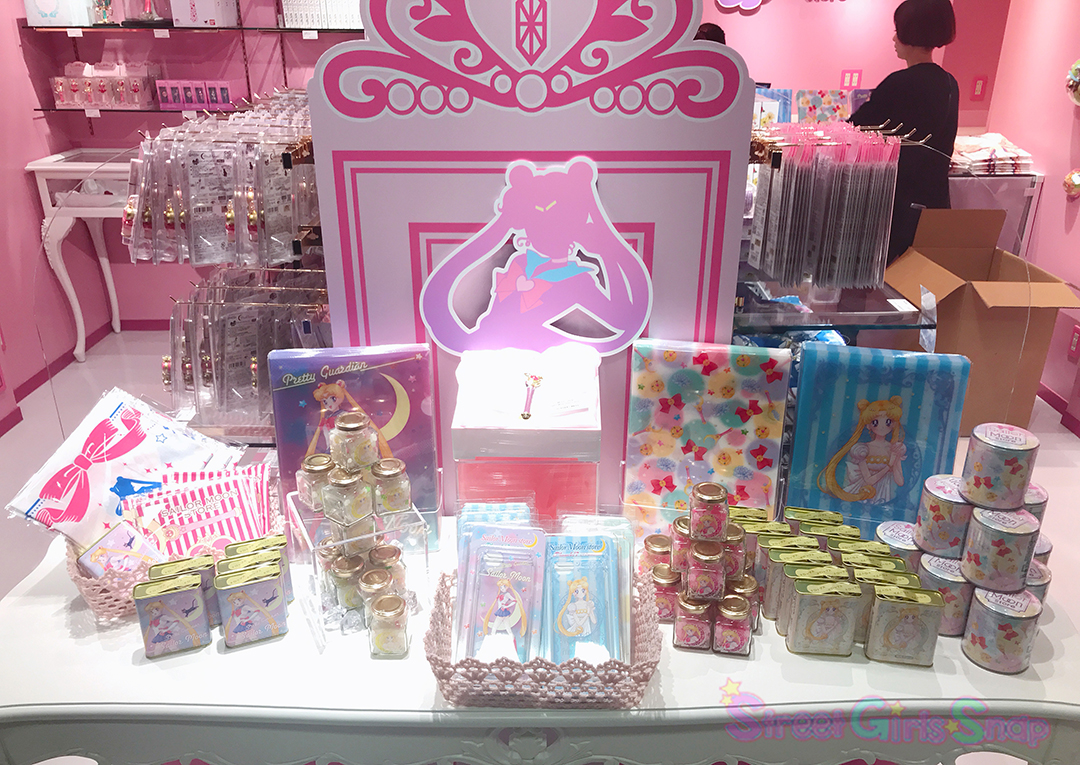 SAILOR MOON STORE (12)