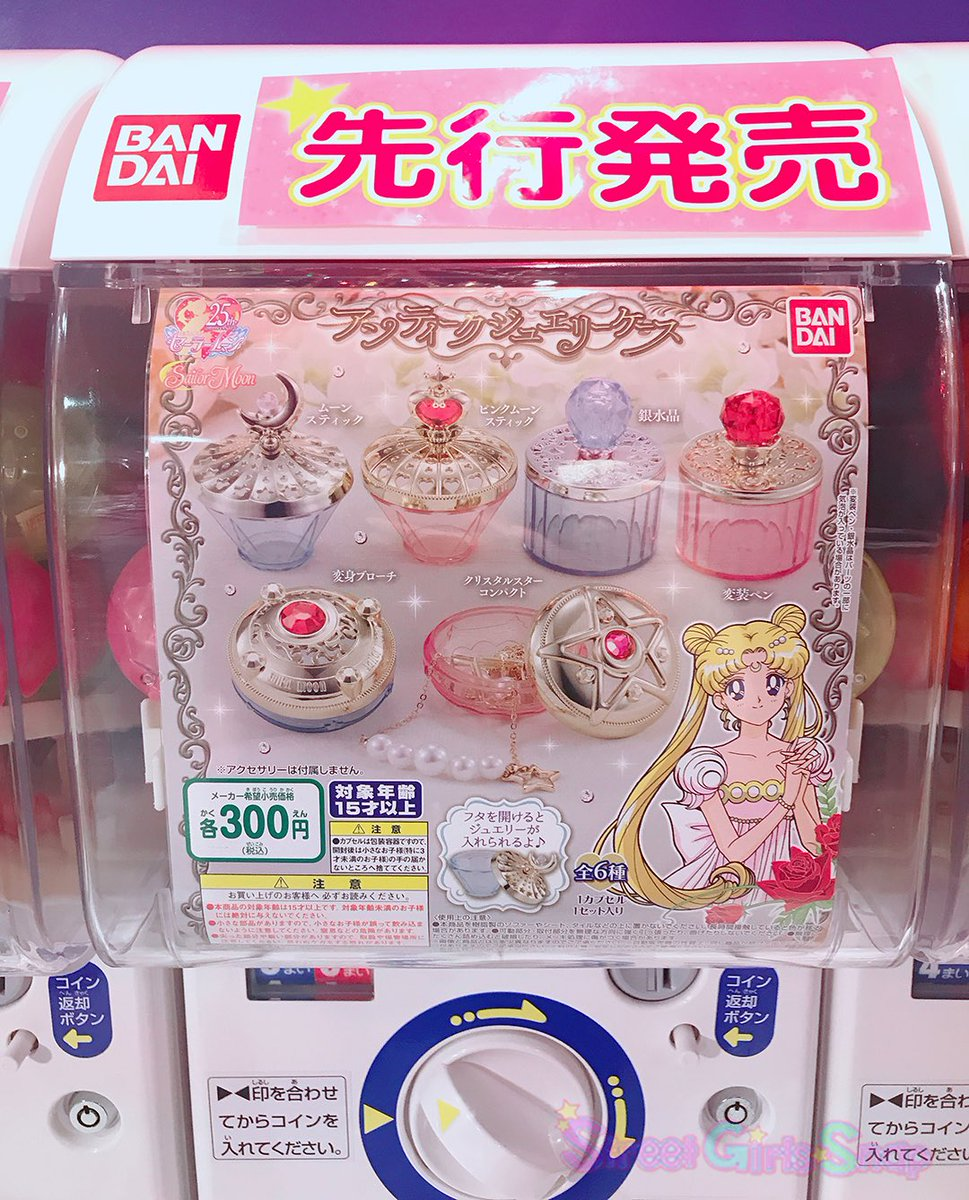 SAILOR MOON STORE (5)
