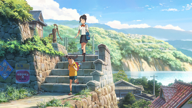 your name. (4)