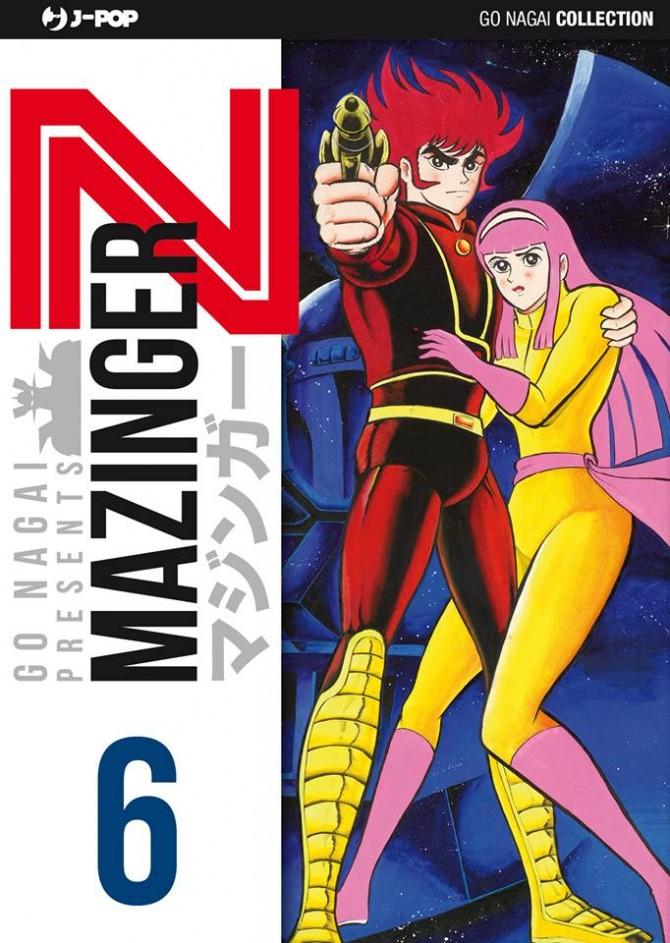 mazinga z (5)