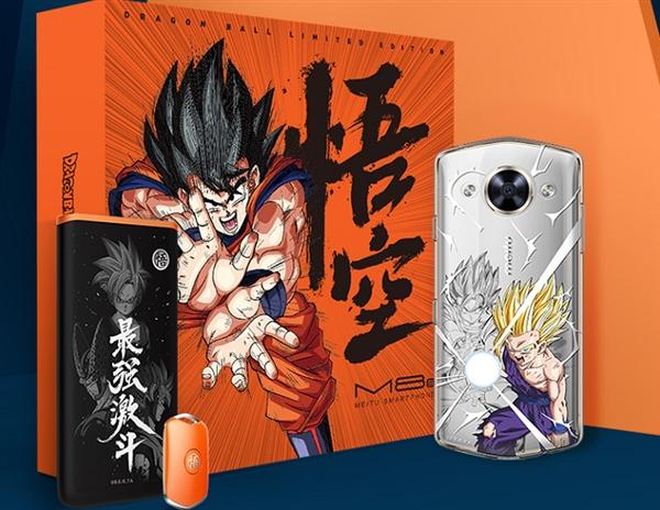 smartphone di dragon ball z