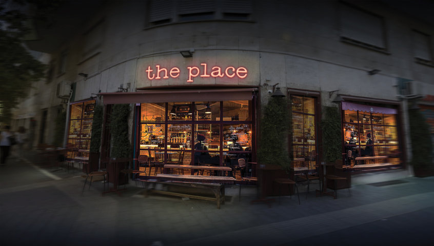 the place (7)
