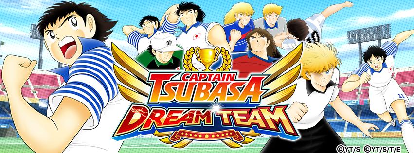 Capitan Tsubasa Dream Team (1)