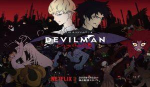 Devilman Crybaby, la nuova serie anime dal 5 gennaio 2018 su Netflix