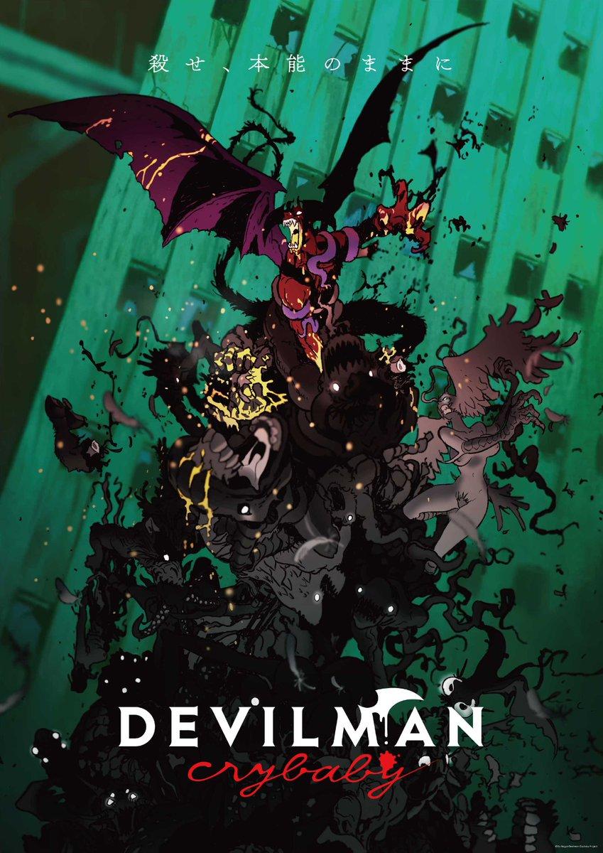 devilman crybaby (4)