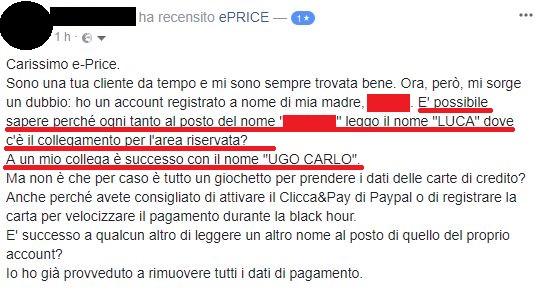 eprice (2)