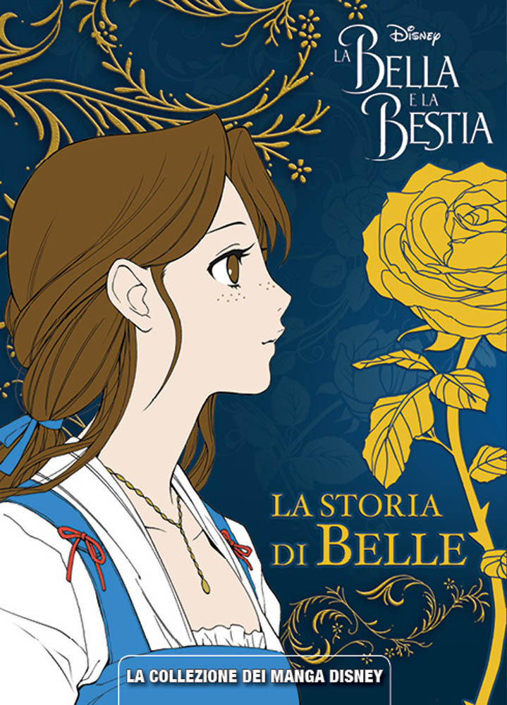 la bella e la bestia manga (1)