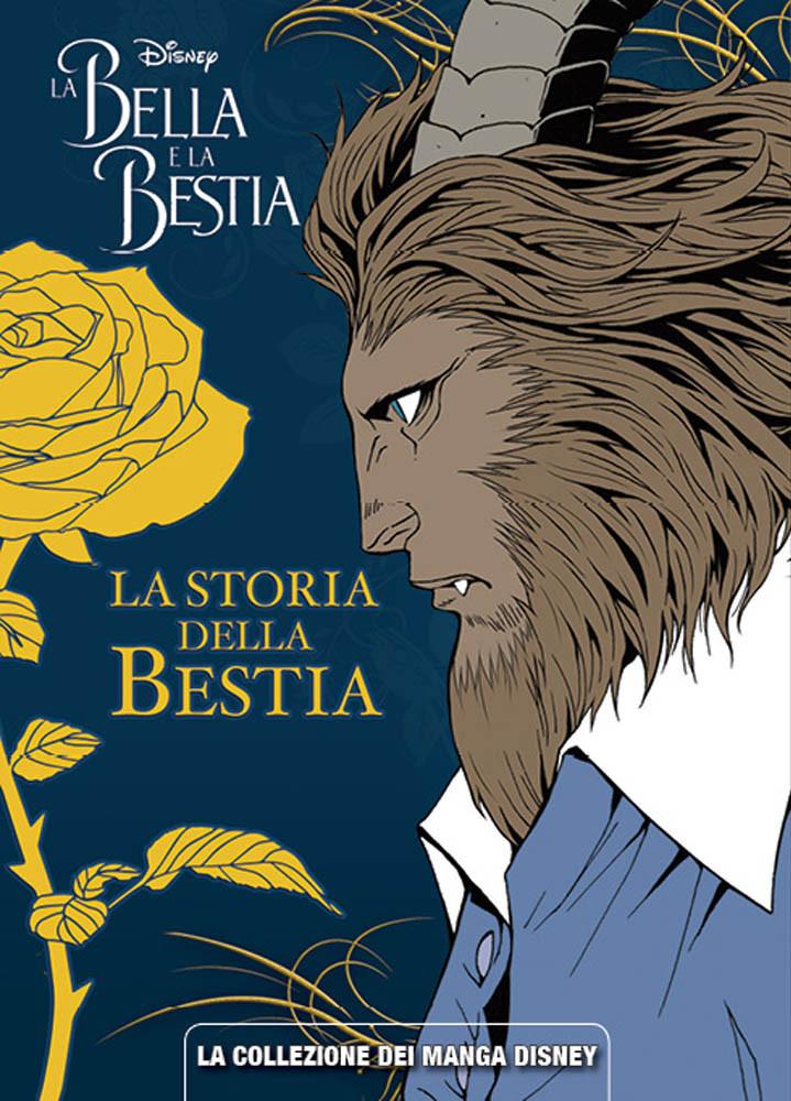 la bella e la bestia manga (2)
