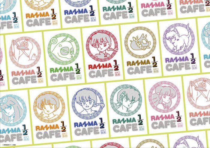ranma 1/2 café