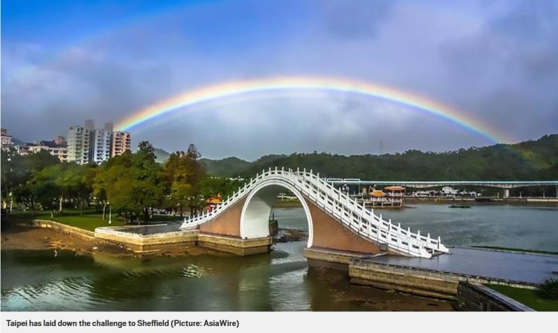 Taiwan arcobaleno record (1)