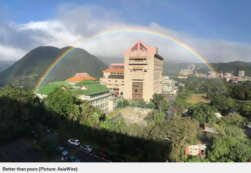 Taiwan arcobaleno record (3)