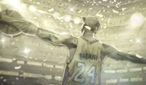 Dear Basketball è il cortometraggio d'animazione che ha vinto l'oscar