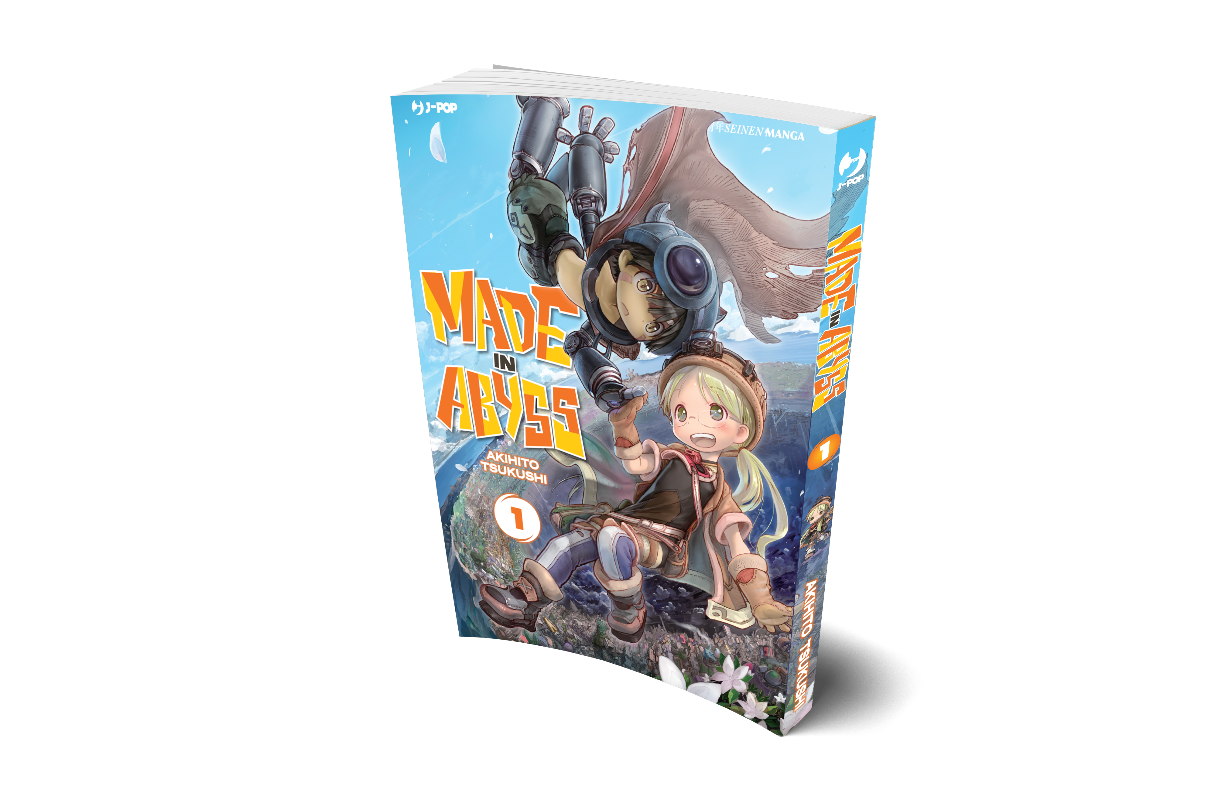 made in abyss (1)