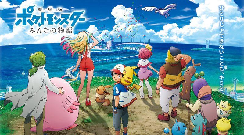 pokemon film la storia di tutti (6)