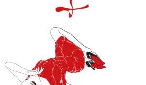 L'antieroina Ryuko di Eldo Yoshimizu torna in libreria