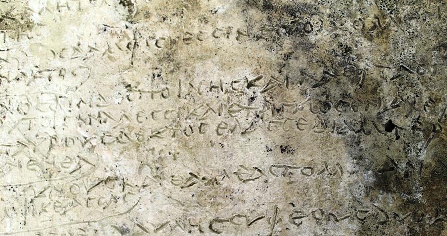 scoperta tavoletta con i versi dell'Odissea