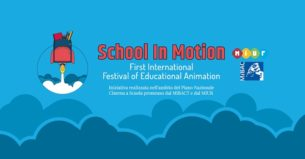 school in motion festival