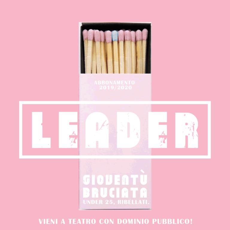 3 SQAURE-LEADER-DP2020