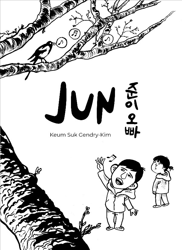 Copertina Jun BAO