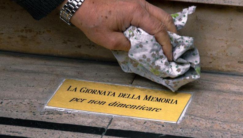 Galilei di Catania